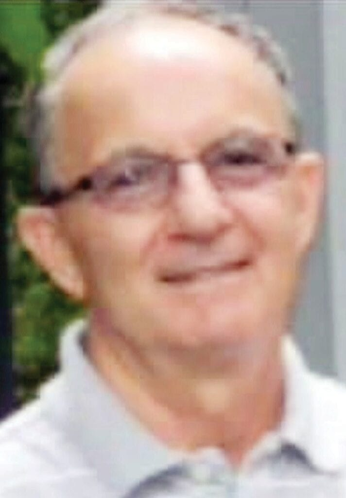 George F. Ansell III | The Daily Courier